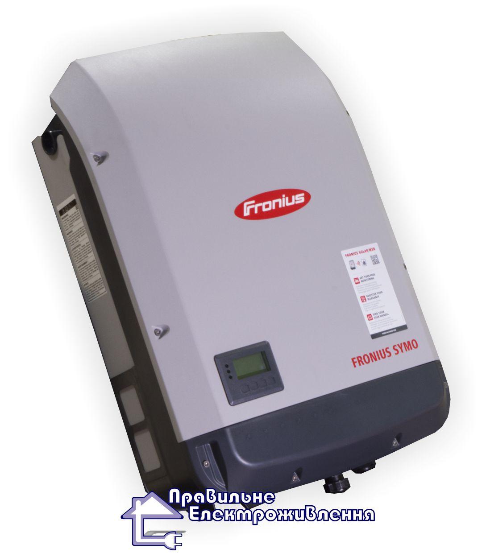Мережевий інвертор Fronius Symo 17.5-3-M light