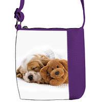 Фиолетовая сумка для девочки Маленькая принцесса с принтом Собачка спит