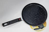 Сковорода блинная 22см Giakoma G-1024, фото 1