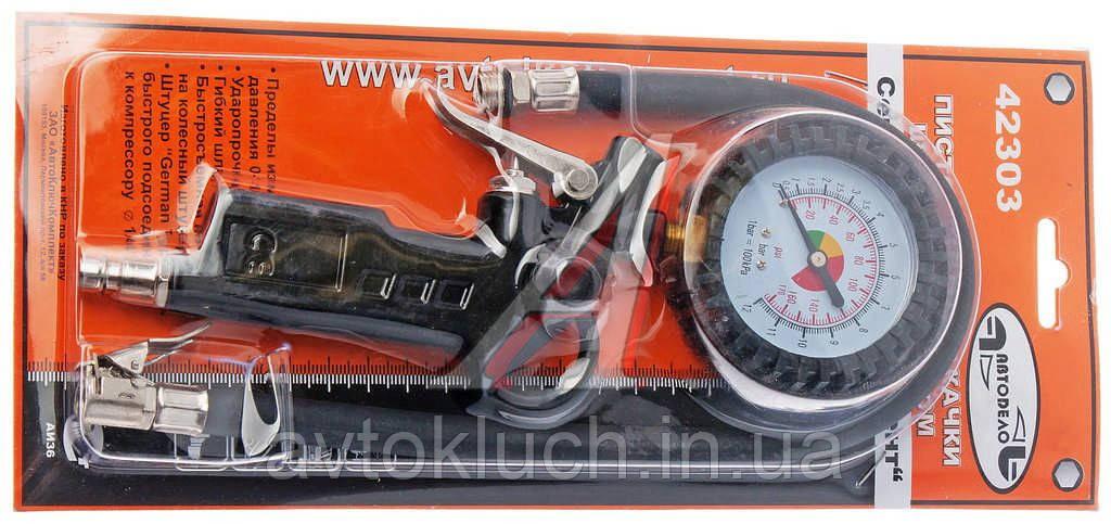 Приспособление для накачки шин и контроля давления (манометр) Автодело