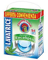 Стиральный порошок с ароматом эвкалипта 3,7 кг, Chante Clair 508982