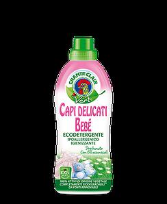 Гель для стирки деликатных детских вещей (органика) VERT 0,75 л без запаха, Chante Clair 516093