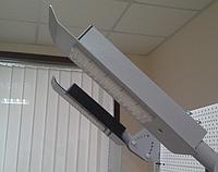 Светодиодный светильник уличный SKY-60W