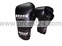 Боксерские перчатки 8 оz Кожвинил (черные)