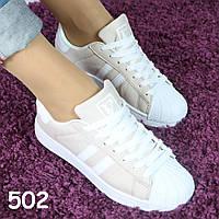 Женские кроссовки бежевые 502