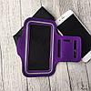 Спортивный чехол на руку для бега для iPhone 8, фото 6