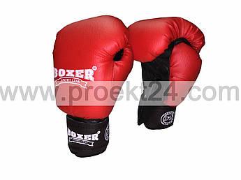 Боксерские перчатки 8 оz Кожвинил (красные)