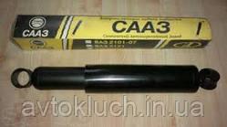"Амортизатор 2101  ""СААЗ"" газ."