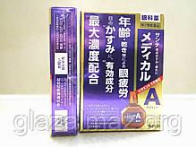 Sante Medical Active с витаминами А, Е для нормализации работы слезных желез, фото 3