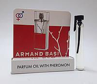 Масляные духи с феромонами Armand Basi in Red White 5 ml