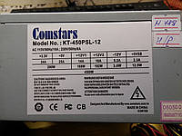 Блок питания Comstars KT-450PSL-12 450W  Fan 120mm
