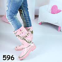 Резиновые сапоги женские розовые 596