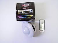 Фонарь лампа YAJIA-9816 20 + 24SMD LED E27 пульт, аварийный