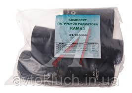 Патрубки радиатора Камаз комплект