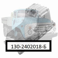 Корпус редуктора  ЗИЛ 130