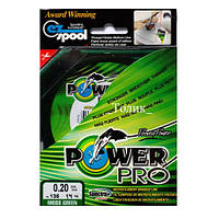 Шнур Power Pro Moss Green 0.16мм 10.2кг