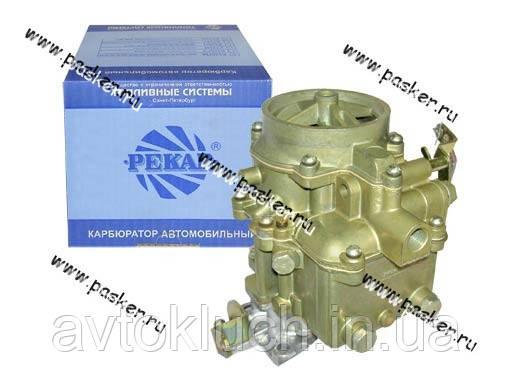 Карбюратор К-126 И  (Газ-52)