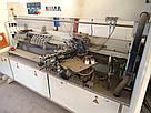 Софтформинг кромкооблицовочный станок бу IMA Compact/U/700/S02 (Германия) 2000г., фото 5