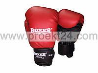 Боксерские перчатки 10 оz Кожвинил (красные)
