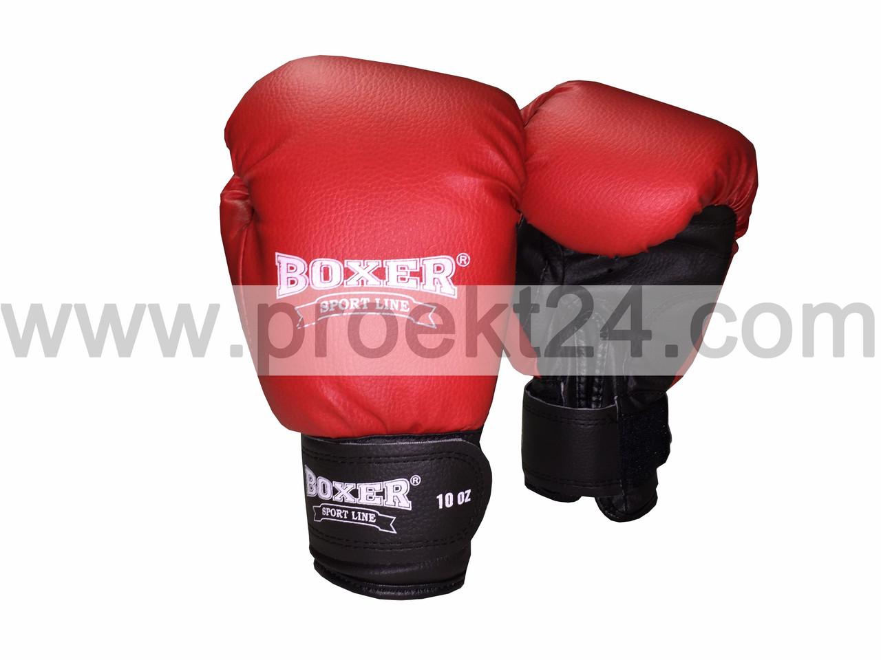 Боксерские перчатки 10 оz Кожвинил (красные) - Глобальные энергосберегающие технологии  в Днепре
