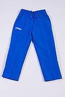 Мужские спортивные штаны трикотажные для бодибилдинга синие Joma S/XXL