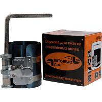 Оправка для сжатия поршневых колец 53-175 мм Автодело