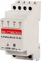 Трансформатор на DIN-рейку e.trans.din.8.12.24 (арт. p057001)