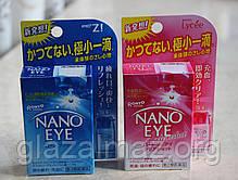 СНЯТО С ПРОИЗВОДСТВА Rohto Nano Eye синие - нанокапли, фото 3
