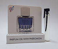 Масляные духи с феромонами Blue Seduction Antonio Banderas 5 ml