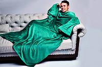 Плед с рукавами Homely Luxury Зеленый