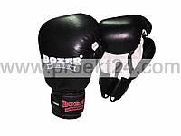 Боксерские перчатки кожа 10 oz (черные)