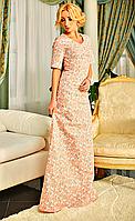 Шикарное льняное платье в пол Фатима персик