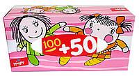 Платочки бумажные Bella baby Happy Универсальные двухслойные 100+50 - 150 шт.