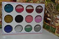 Набор цветных бульонок
