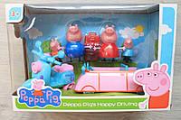 Свинка Пеппа и её семья 4 фигурки машина мотороллер