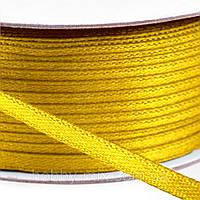 Лента атласная желтый (3мм)