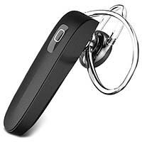 Удобная гарнитура SKYWALKER Bluetooth 4.1 B1 Черная с функией вызова для смартфона телефона подавление шума