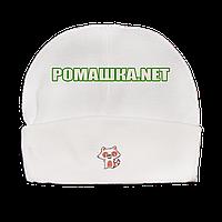 Детская трикотажная шапочка р. 40 для новорожденного отлично тянется ТМ Sweet Mario 3428 Бежевый А
