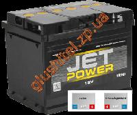 Автомобильный аккумулятор Jetpower 6СТ-50