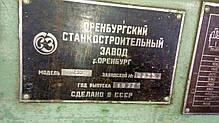 Станок поперечно-строгальный 7Е35 77г.в., фото 3