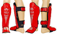 Защита для ног MMA VELO кожа. Распродажа!