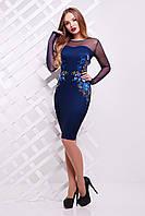 Облегающее женское платье с вышивки по бокам Глем.