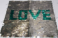 Нашивка пайетка-трансформер Love зеленая