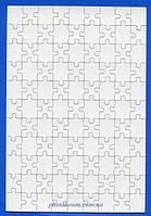 Заготовка пазла магнитного прямоугольного ( 99 эл.)