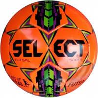 Мяч футзальный Select Futsal Super FIFA оранжевый