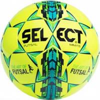 Мяч футзальный Select Futsal Mimas IMS желтый