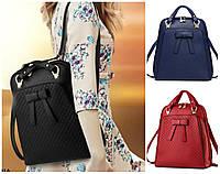 Рюкзак женский из кожзама сумка бантик