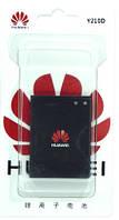 Аккумулятор для телефона Huawei Ascend G610 / G700 / G710
