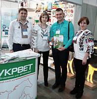 Компанія «УКРВЕТ» прийняла активну участь у Х ювілейному міжнародному Молочному конгресі!