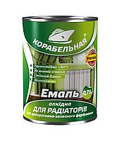 """Эмаль радиаторная алкидная """"КОРАБЕЛЬНАЯ"""" 0,9 кг."""